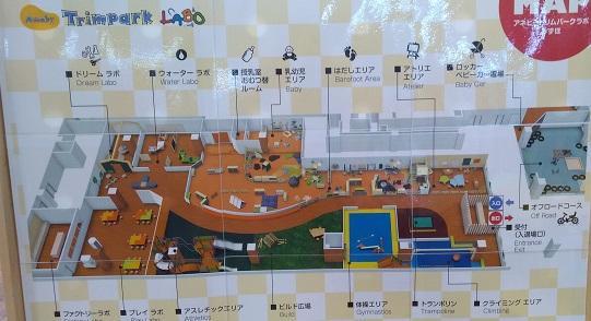 遊び場地図