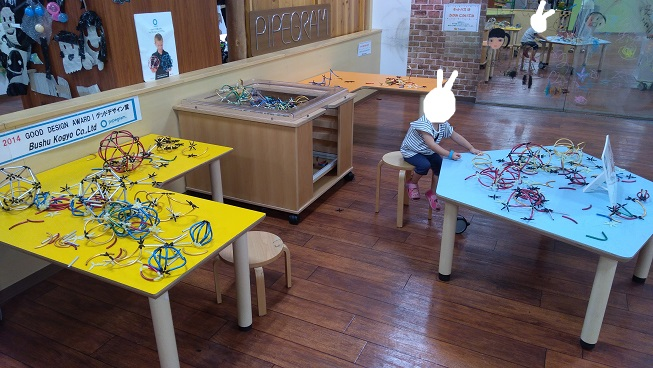 パイプ組み立てて遊ぶ知育玩具