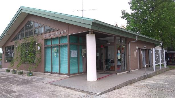 平成の森公園授乳室おむつ台