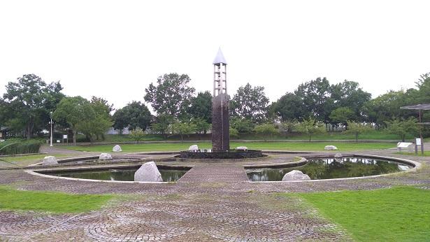 水と時の広場平成の森公園