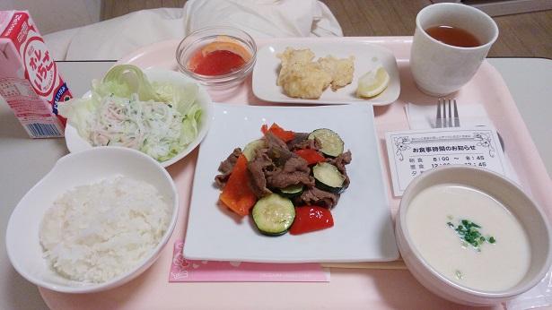 奥平産婦人科食事メニュー夕飯