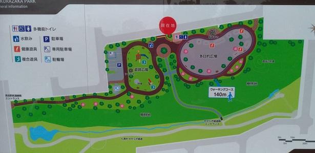 さくら坂公園地図