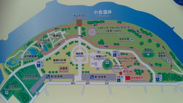みさと公園場所