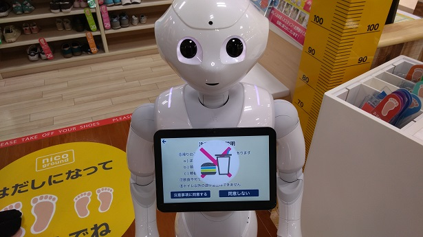 ロボット受付