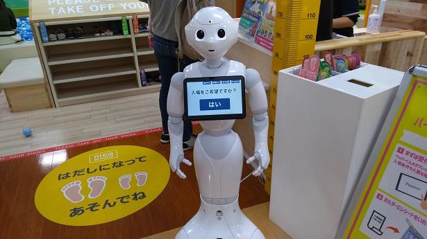 ニコパ案内ロボット