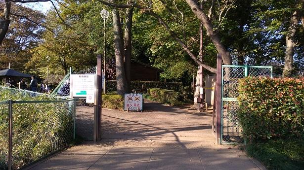 内牧公園ピクニック広場入り口