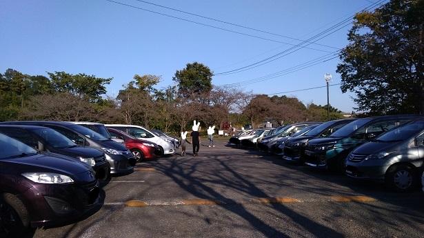 内牧公園駐車場