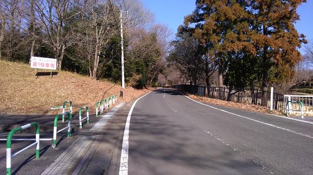 東松山駐車場
