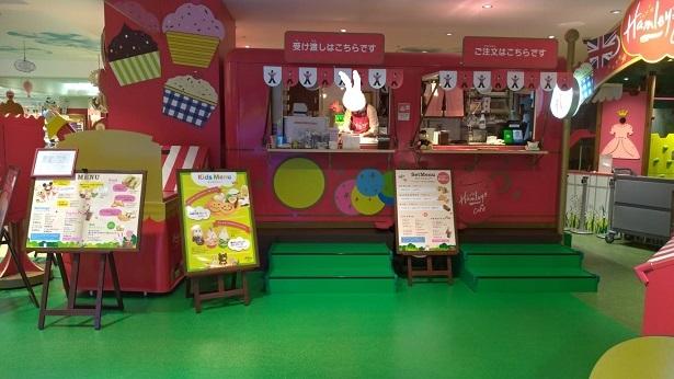 ハムリーズ横浜おもちゃ売り場
