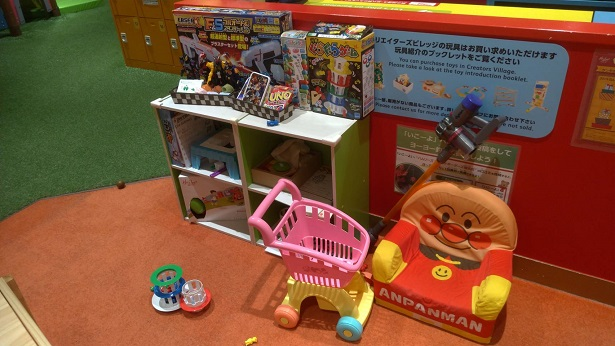 ハムリーズ遊び場のおもちゃ