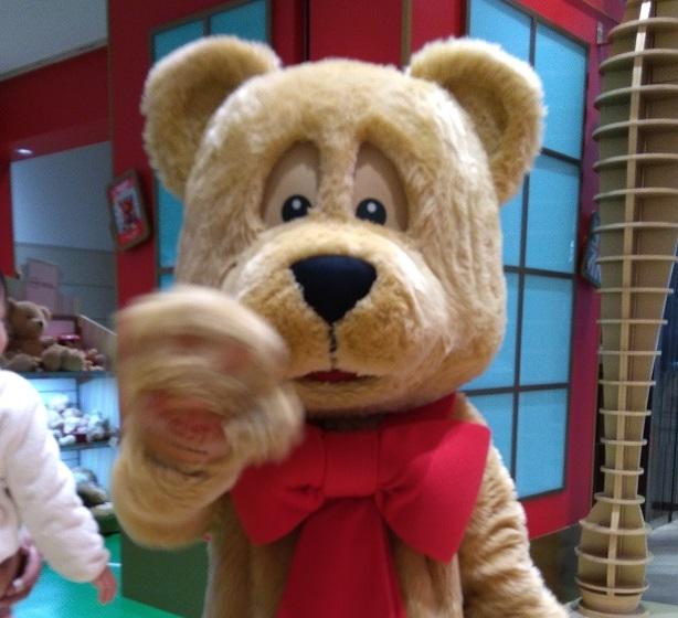 ハムリーズのクマ