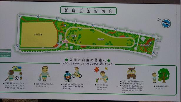番場公園の地図