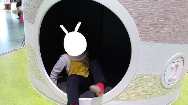 大きめの穴