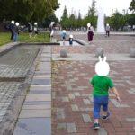 大師公園水遊び場