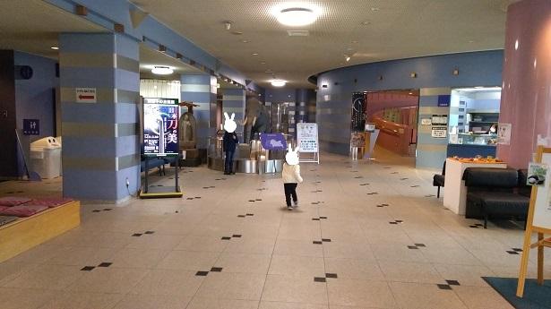 狭山博物館入口