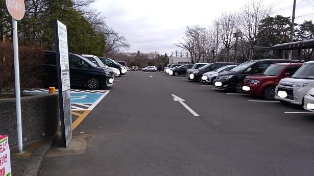 狭山市立博物館駐車場